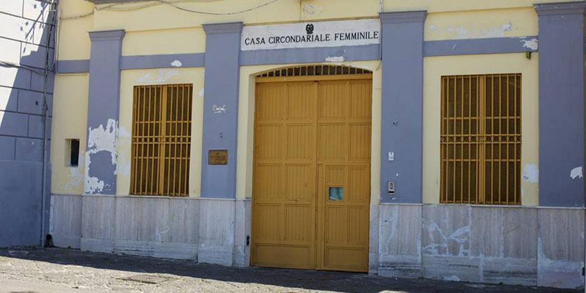 Visita al carcere femminile di Pozzuoli